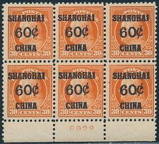 SHANGHAI #K14 BOTTOM PLATE # BLK/6 F-VF OG LH DUE TO MOUNT CV $1,050 BS7724