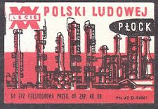 POLAND 1964 Matchbox Label - Cat.Z#534III, XXth PL - Rafineria in Płock.