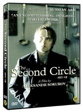 The Second Circle / Krug vtoroy (1990, Aleksandr Sokurov) DVD NEW