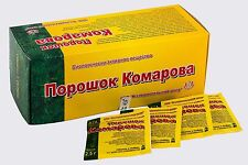 Vetom KOMAROV POWDER Biological active powder Wholesale Pack 40x sachet 2.5 g