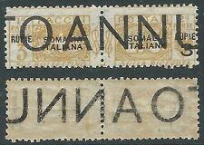 1923 SOMALIA PACCHI POSTALI 3 R DEMONETIZZATO MNH ** - D6