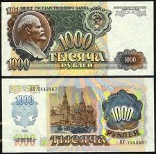RUSSIA 1000 RUBLES 1992 P250 UNCIRCULATED