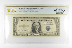 $1 1935-G Silver Certificate PCGS 63 PPQ Choice UNC , Fr #1916 - No Motto *175