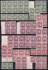 Sweden 1912 -1918 MNH