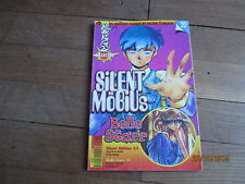 MANGA BD SILENT MOBIUS + BELLE STARR  tome 4  asamia ito media system edition
