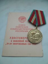 UdSSR Medaille 70 Jahre Rote Armee mit Urkunde 1988