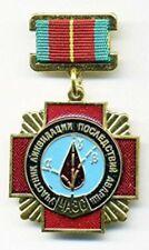 Original  Chernobyl Liquidator Stalker Pripyat USSR Soviet Russian Medal +box