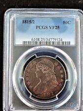 1815/2 Capped Bust Half Dollar PCGS VF25 (Very rare)