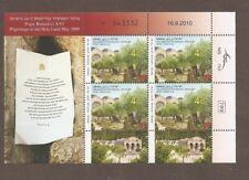 Israel 2010 POPE/VATICAN SHEETLET #1837 Mint NH