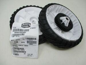 Toro 138-3216  8 inch Wheel Gear