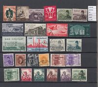 LOT STAMPS EGYPT USED (L24248)