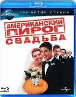 American Wedding (Blu-ray) Eng,Rus,Czech,Hun,Portuguese,Spanish,Thai,Polish