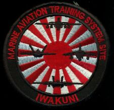 USMC Marine Aviation Training System Site Iwakuni Patch T-5