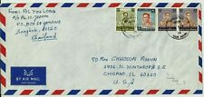 Thailand Stamps: Yanawa, Bangkok Cover to Chicago, Illinois Usa
