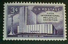 U.S. Scott 1076- FIPEX, Philatelic Exhibition, NY Coliseum- MNH  OG 3c 1956