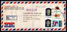 GP GOLDPATH: SINGAPORE COVER 1977 AIR MAIL _CV257_P28