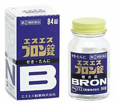 SS Bron Cold Medicine 84 tablets SS SEIYAKU for Cough made in JAPAN