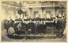 siam thailand, BANGKOK, Chulalongkorn Hospital, Out-Patient's Awaiting Hall RPPC