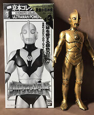 "ULTRAMAN POWERED BANDAI KYOMOTO COLLECTION GOLD SERIES 1996 17"" VINYL FIGURE"