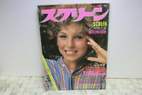 SCREEN Japanese Movie Magazine 02/1979 Cheryl Ladd Brooke Shields Tatum O'neal