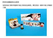 Dragon Ball MTR commemorative tickets and full set of model