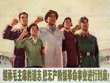 Propaganda della Cina COMUNISTA MAO evidente ROSSO grandi poster art print bb2331a