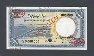 Sudan One Pound 8-04-1961 P8as Specimen TLDR About Uncirculated