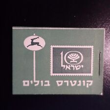 ISRAEL CARNET BOOKLET SELLO Nº101 x6 + Nº104 x12 NEUF LUXE MNH