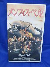 MEMPHIS BELLE - Japanese original Vintage VHS RARE
