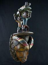Art Africain - Masque de Réjouissance Funérailles Gouro - Guro Mask - 52 Cms