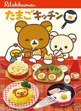 Rement Re-Ment Miniature San-X Rilakkuma Tamago Kitchen Breakfast with egg 8PCS