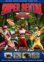 Power Rangers: Seijuu Sentai Gingaman - The Complete Series [New DVD]
