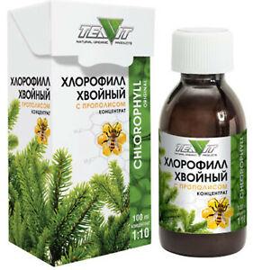 Chlorophyll - Konzentrat, Lebensmittelqualität mit Propolis, 100 ml