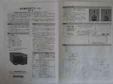 Yaesu SP-8 (solo instrucciones Original)... radio _ trader _ Irlanda.