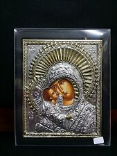 Jesus Christ And Theotokos Virgin Mary Silver Orthodox Icon 17.5x21cm