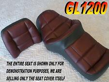 Honda GL1200 Seat Cover GoldWing Aspencade GL1200A Interstate GL1200i 624B set