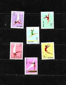CHINA: NICE 'PRC'  STAMP SET. SC # 1143-48. MINT NH .SEE SCANS