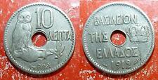 10 LEPTA 1912 GRECE GREECE