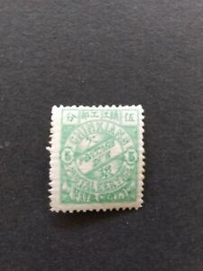 CHINA  - Chinkiang Postal Service  - unused stamp postage Due 5c(green)