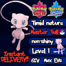 Pokemon Sword & Shield Non Shiny Mew 6IV Max EVs / Level 1 / Instant Delivery!!!