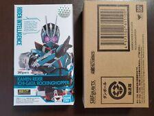 Sh Figuarts Kamen Rider Zero One Rockinghopper