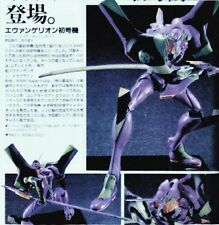 ANIME MODEL RESIN KIT - EVANGELION - EVA 01 WITH SWORD NO SCALE - NUOVO
