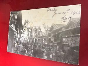 Osaka. Crowded Street.   Japan.  1905 Posted Postcard