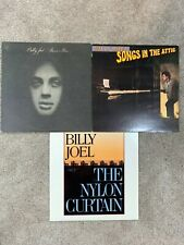 BILLY JOEL LOT OF 3- PIANO MAN NYLON CURTAIN SONGS IN THE ATTIC VINYL RECORDS