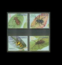 Taiwan 2011 Long-Horned Beetles on Set of Four Colorful Stamps MNH