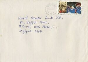 SG171) SINGAPORE 1994 COVER -  175 YEARS OF MODERN SINGAPORE
