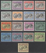 Dominica 1923 King George V Part Set to 5sh Mint