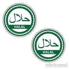 2 x GREEN HALAL SHOP WINDOW CAFE TAKE AWAY FAST FOOD BUTCHERS STICKERS 100mm