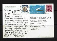 Thailand 1965 Postcard - Lot 092717
