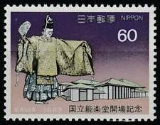 Japan postfris 1983 MNH 1559 - No Theatre